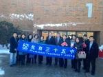 Chinese visit 3